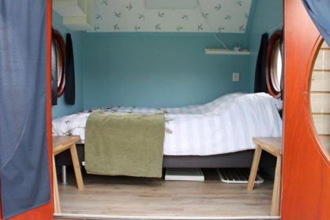 Camping Noordenveld Wapse Slaapnestje Binnen
